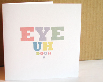 Made By Girl: eye uh door u