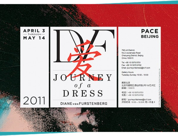 DVF-Journey-of-a-Dress-Beijing-6