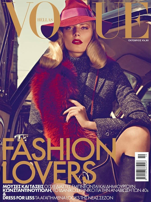 Ieva-Laguna-Koray-Birand-Vogue-Hellas-Oct-2011-cover