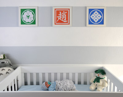 personalizing a nursery: family crests DIY art