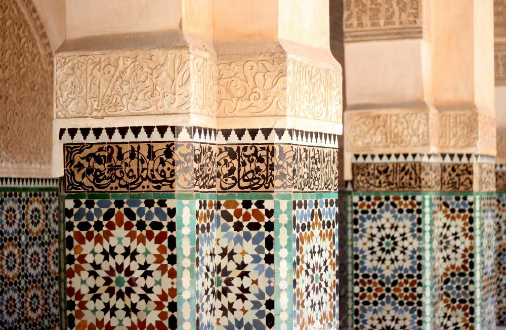 Morocco Marrakech madrasa ben youssef courtyard columns Erika Brechtel
